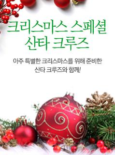 성탄-진행중-이벤트(2).jpg